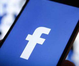 ประวัติผู้ก่อตั้ง facebook ในปัจจุบัน